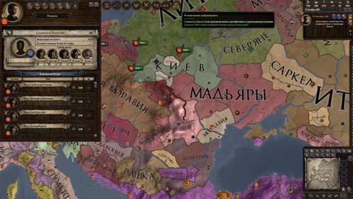 Скриншот Crusader Kings II №2